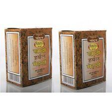 Herbal Brown Mehndi, Natural Hair Color from Khadi Natural - 100 (Pack of 2)