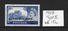 1957 Qatar: 10r on 10s ultramarine Type II SG15a Unmounted mint