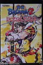 JAPAN Devil Kings / Sengoku Basara 2 Trading Card Game Official First Guide