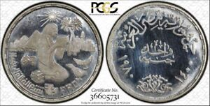 1980 PR64 DCAM Egypt £1 Silver Coin FAO PCGS Proof Pound Coin KM 513