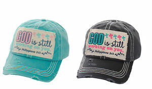 Adjustable God is Still Working on You Cross Hat Bible Verse Baseball Cap