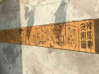 China old painting calligraphy long scroll painting Night banquet scroll