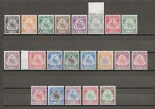 MALAYA/NEGRI SEMBILAN 1949-55 SG 42/62 MNH Cat £130