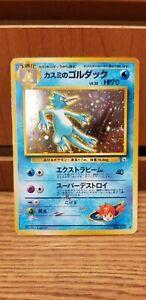 Japanese Misty's Golduck No. 055 Holo Rare Gym Pokemon Card