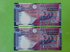 Hong Kong 10 Dollar Paper 2003 (UNC),  2pcs Running Number PK471810 -1