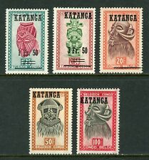 Katanga Scott #35-39 Mnh Ovpt Katanga on Carvings Art Cv$101+