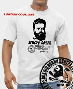 Botev Levski Bulgaria Patriotic whiteT-Shirt