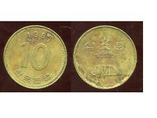 COREE DU SUD  10 won  1991  ( bis )
