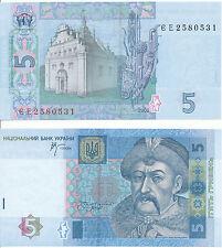 Ukraine - 5 Hryven' 2005 UNC - Pick 118b
