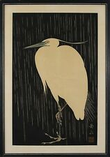 Ide Gakusui (Japan,1899 - 1982) Original Japanese Woodblock Print  Heron