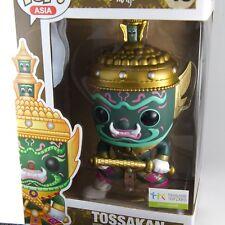 Tossakan Green #45 Funko Pop Vinyl Asia Model Rare Exclusive Thailand Toy Expo