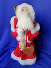 Vintage 1990 Byers Choice German Santa with Horn