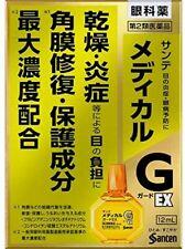 Medical Guard EX Medicated Eye Drops for Eyestrain with VitaminB6/B2 49870844102
