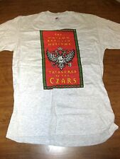 MOSCOW KREMLIN MUSEUMS small T shirt Treasures of the Czars art OG coat of arms