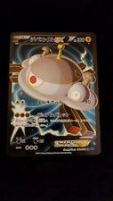 Pokemon Japanese Magnezone EX 082/080 Full Art Holo Card XY Wild Blaze Flashfire