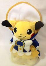 "Pokemon Center Pikachu Official 2014 LADY BELLE 10"" Plush Doll Soft Toy - Japan"