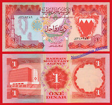 BAHRAIN BAREIN 1 Dinar L. 1973 Pick 8 SC- /  aUNC