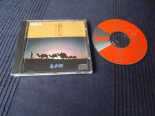 CD Kitaro Silk Road 2 | Japan Canyon Records P-3003