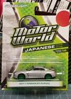 Greenlight+2011+Nissan+GT-R+GTR+R35+JDM+Motor+World+Japanese+Green+Machine+