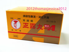 Seirogan TOI-A (36 tablets)(Sugar Coated) Made in Japan for Indigestion 喇叭牌正露丸糖衣