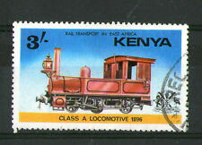 KENYA 3/- UGANDA RAILWAYS STEAM LOCOMOTIVE COMMEMORATIVE STAMP SG 69 FU