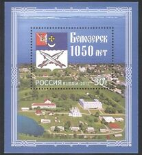 Russia 2012 Belozersk/Buildings/Architecture/History/Coat-of-Arms 1v m/s n38866