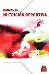Manual de nutricion deportiva. NUEVO. Nacional URGENTE/Internac. económico. DEPO