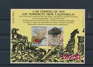 LO40297 Guatemala ruins earthquake imperf sheet MNH