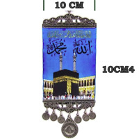 ALLAH الله MOHAMMED NAME KAABA MECCA ISLAMIC MINI WALL HANGING DECOR FOR MUSLIM