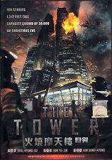 THE TOWER 타워 KOREAN MOVIE DVD-NTSC All Region Excellent ENGLISH BOX SET