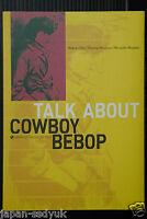 JAPAN Cowboy Bebop Talk About OOP 2001 Japan book