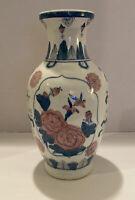 Vintage Chinoiserie Vase W Lotuses & Birds 10 In Grandmillennial Chic