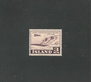 Iceland #272 (A52) VF MNH - 1951 3k Airmail, 1951 / Mail Delivery / Planes