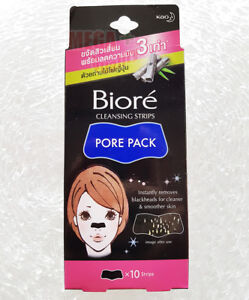 KAO BIORE Cleansing Strips Nose Pore Pack remove blackheads JAPAN ACNE NOSE MARK