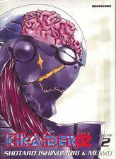 KIKAIDER CODE 02 tome 2 Ishinomori Meimu MANGA shonen