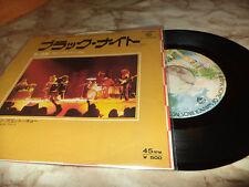 "DEEP PURPLE ""BLACK NIGHT/WOMAN FROM TOKYO"" 7"" JAPAN RARE"