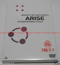 New GHOST IN THE SHELL ARISE PYROPHORIC CULT DVD Booklet Japan English Subtitles