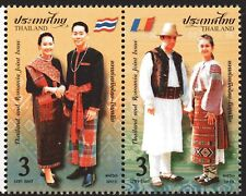 Thailand 2018 Joint Issue with Romania se-tenant pair Mint Unhinged