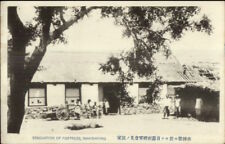 Port Arthur China Evacuation of Fortress Shwishiying c1910 Postcard