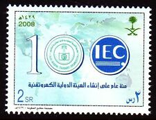Saudi Arabia 2008 ** Mi.1543 Landkarte World Map IEC