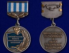 CHEAP RUSSIAN MEDAL AWARD - HONORARY WORKER OF HIGHER PROFESSIONAL EDUCATION