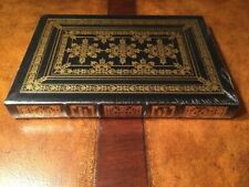 Easton Press FRANKENSTEIN Mary Shelley SEALED
