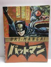 Bat-manga! : The Secret History of Batman in Japan Book by Chip Kidd