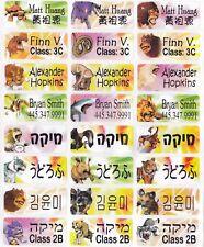 72 ANIMAL KAISER Custom Waterproof Name Labels-SCHOOL,NURSERY(Buy 5 get 1 FREE)