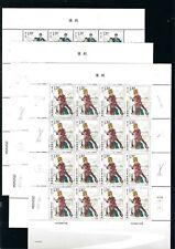 CHINA 2021-22 豫剧 邮票 FULL S/S Chinese Opera Stamp