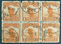 VINTAGE Republic of China 1 Cent Stamps (6)