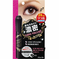 Isehan Japan Kiss Me HEAVY ROTATION Long & Volume Dynamic Mascara [01 Black]