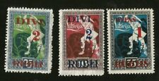LATVIA YOUTH SLAYING A NASTY DOG OR DRAGON MINT OVERPRINTED STAMPS FROM 1920