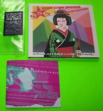Sigue Sigue Sputnik Blak Elvis vs The Kings Of Electronic Rock And Roll CD JAPAN