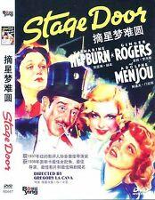 Stage Door All Region DVD Katharine Hepburn, Ginger Rogers, Adolphe NEW UK R2